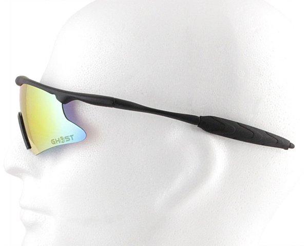 Ghost Schießbrillenset